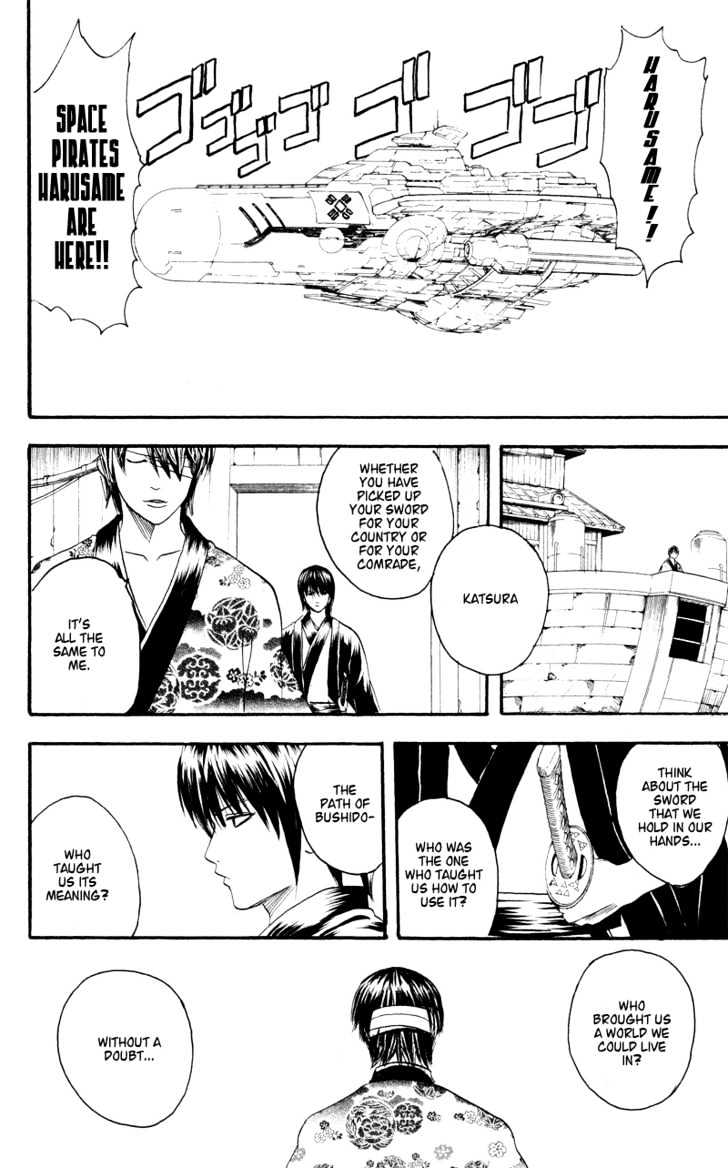 Gintama Chapter 97  Online Free Manga Read Image 7