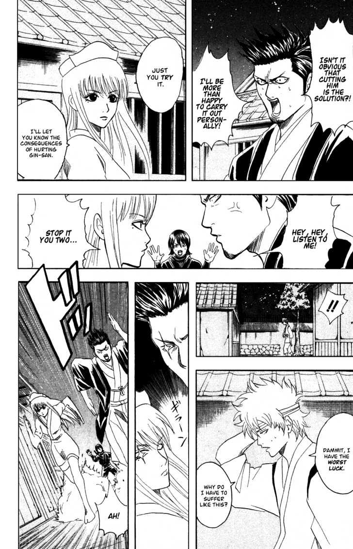 Gintama Chapter 98  Online Free Manga Read Image 14