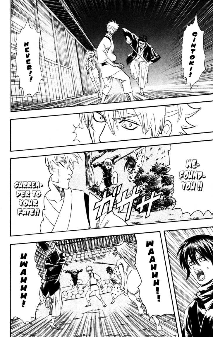 Gintama Chapter 98  Online Free Manga Read Image 15