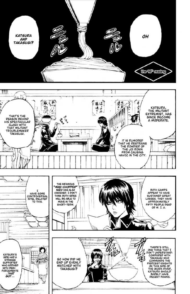 Gintama Chapter 98  Online Free Manga Read Image 2