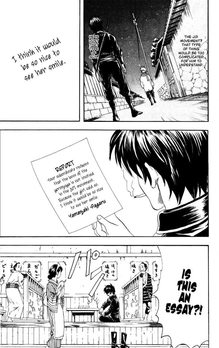 Gintama Chapter 98  Online Free Manga Read Image 20