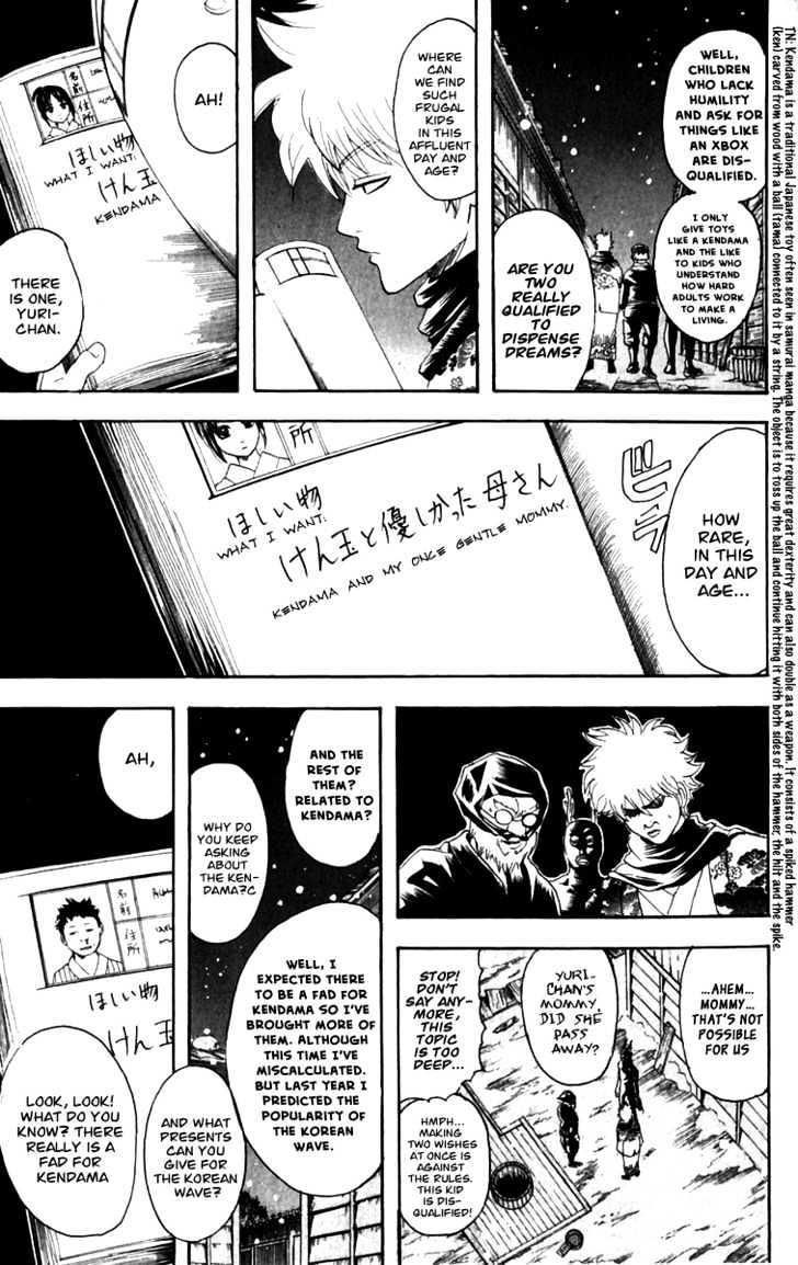 Gintama Chapter 99  Online Free Manga Read Image 12