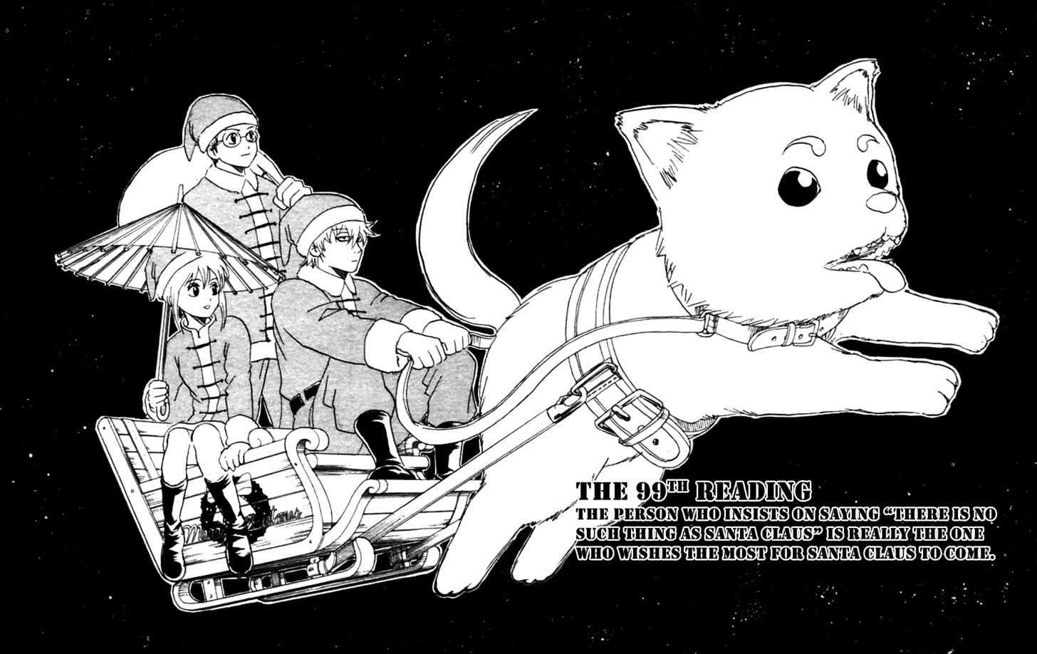 Gintama Chapter 99  Online Free Manga Read Image 5
