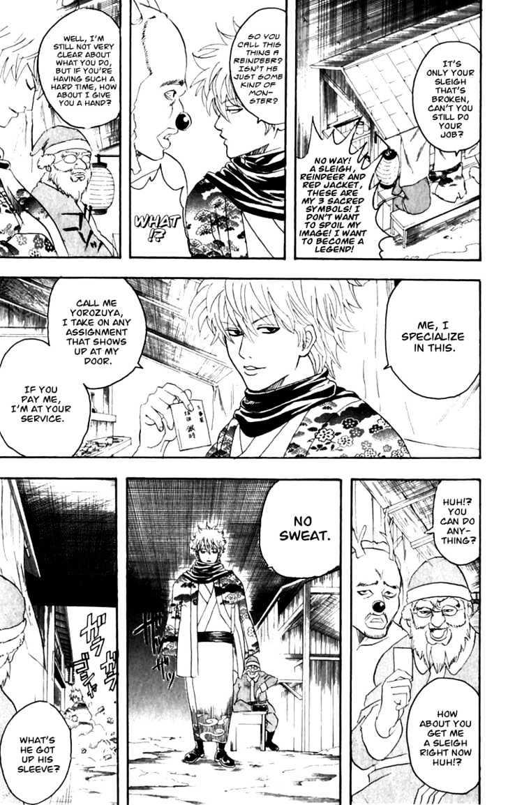 Gintama Chapter 99  Online Free Manga Read Image 8