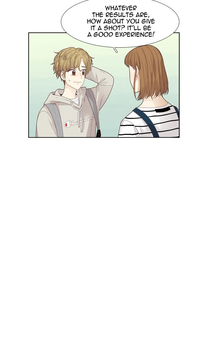 Girls World Chapter 196  Online Free Manga Read Image 10