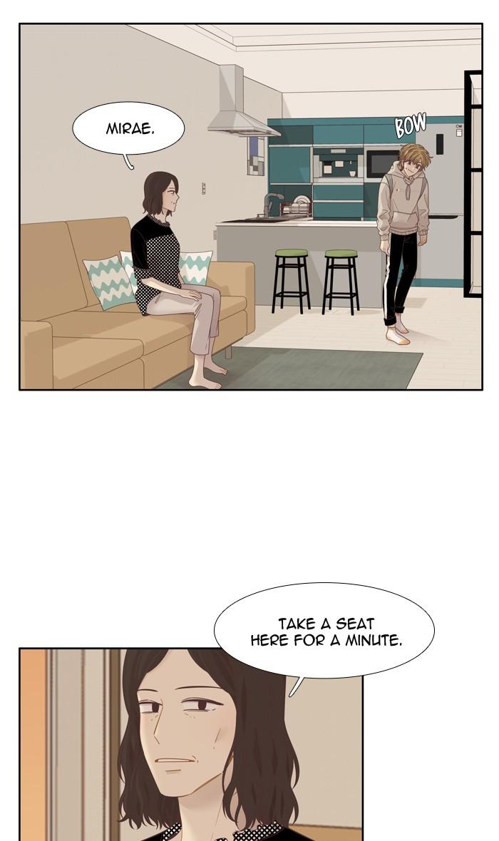 Girls World Chapter 196  Online Free Manga Read Image 16