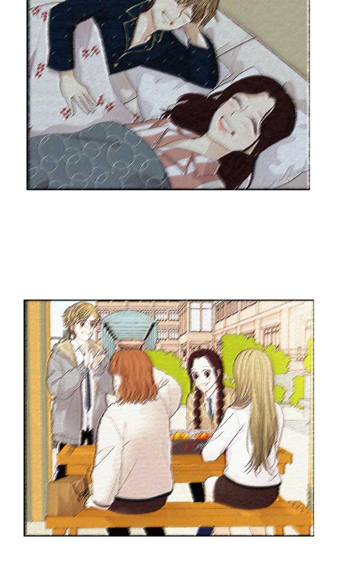 Girls World Chapter 196  Online Free Manga Read Image 32