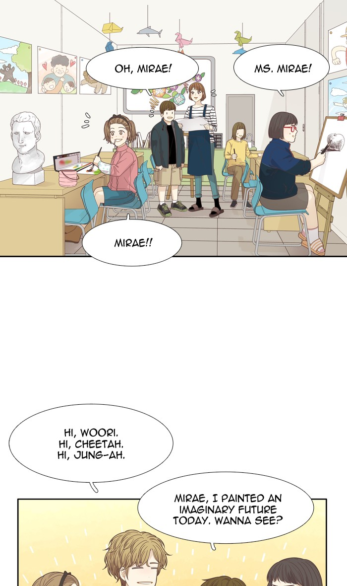Girls World Chapter 196  Online Free Manga Read Image 4