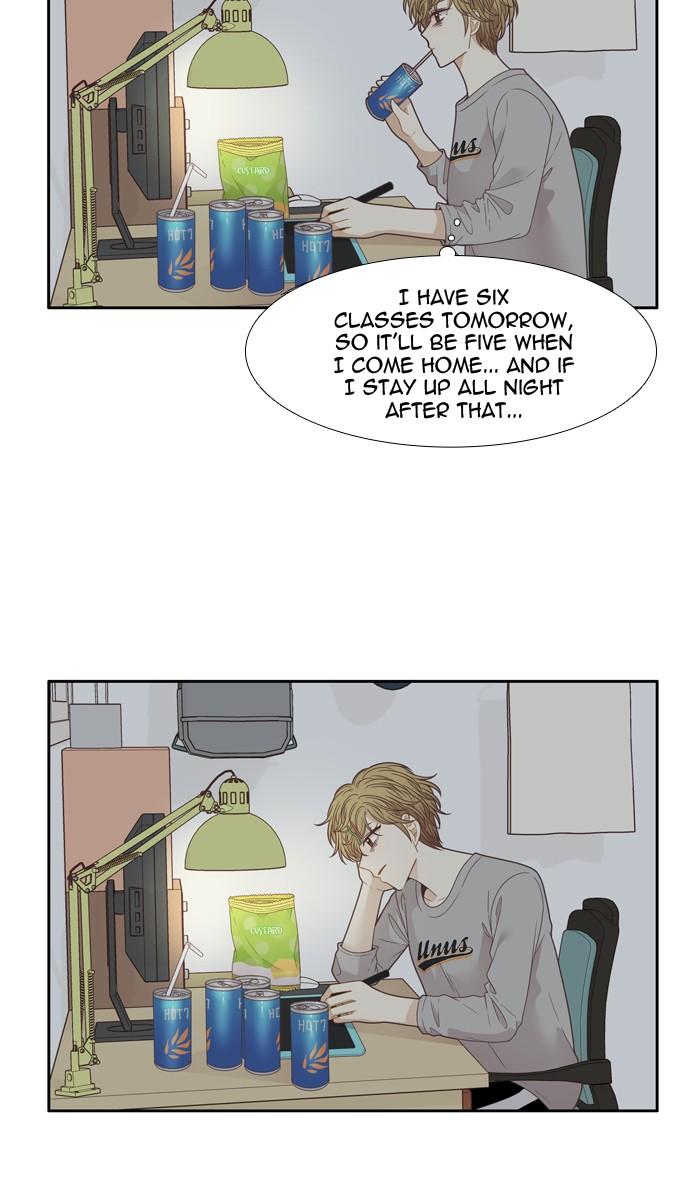 Girls World Chapter 196  Online Free Manga Read Image 52