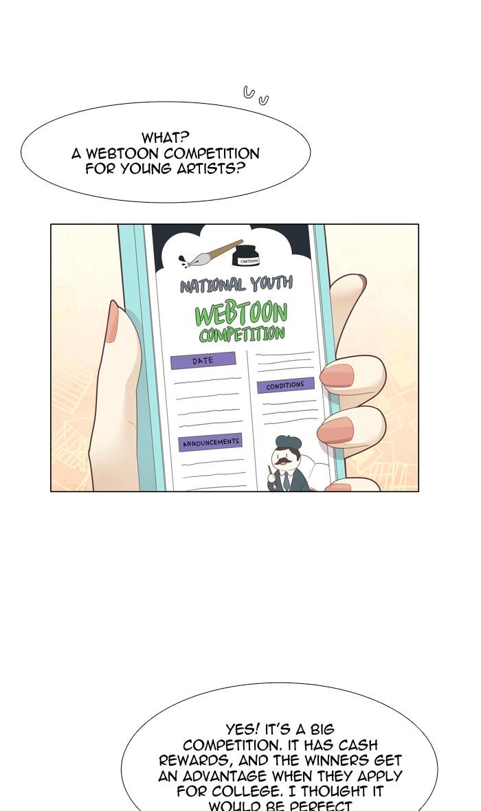 Girls World Chapter 196  Online Free Manga Read Image 7