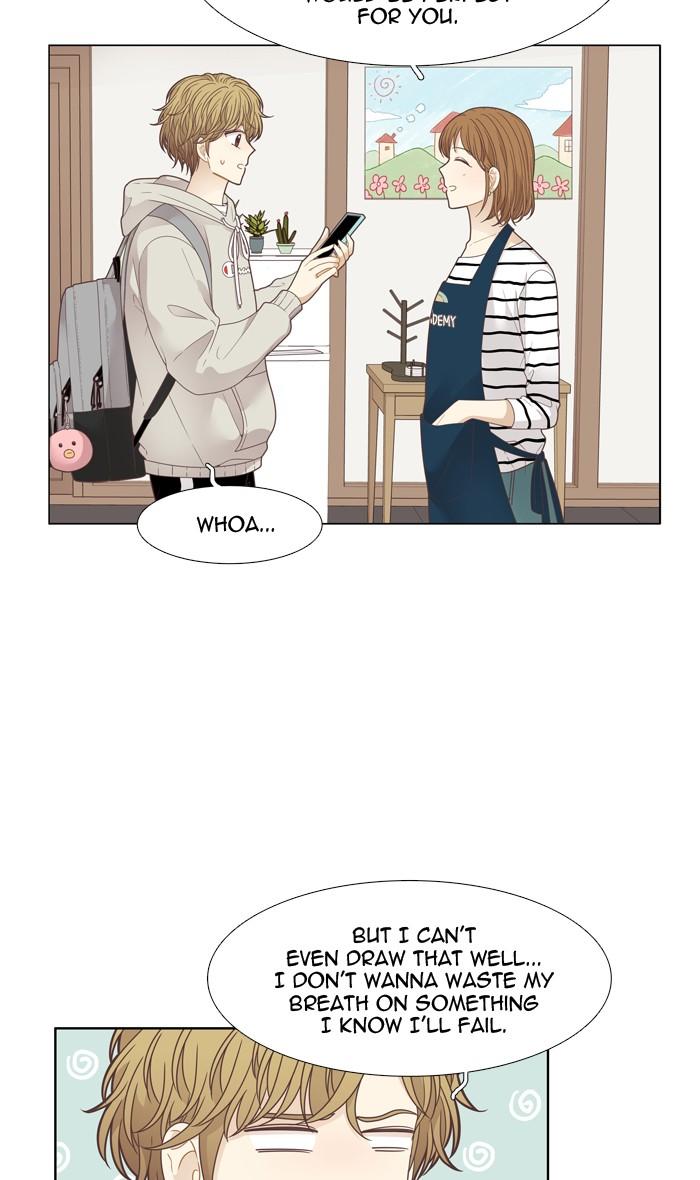 Girls World Chapter 196  Online Free Manga Read Image 8
