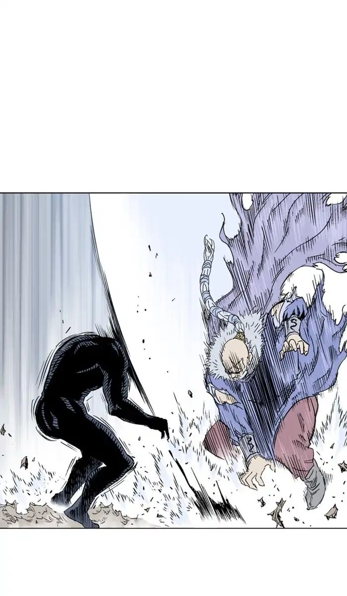 Gosu Chapter 159 Full Manga Read Scan Image 19
