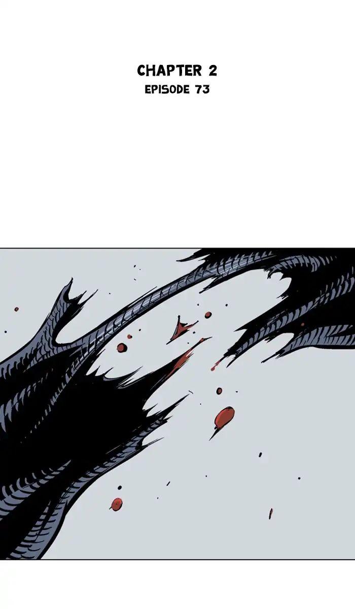 Gosu Chapter 159 Full Manga Read Scan Image 2
