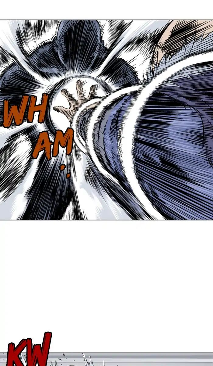Gosu Chapter 159 Full Manga Read Scan Image 24
