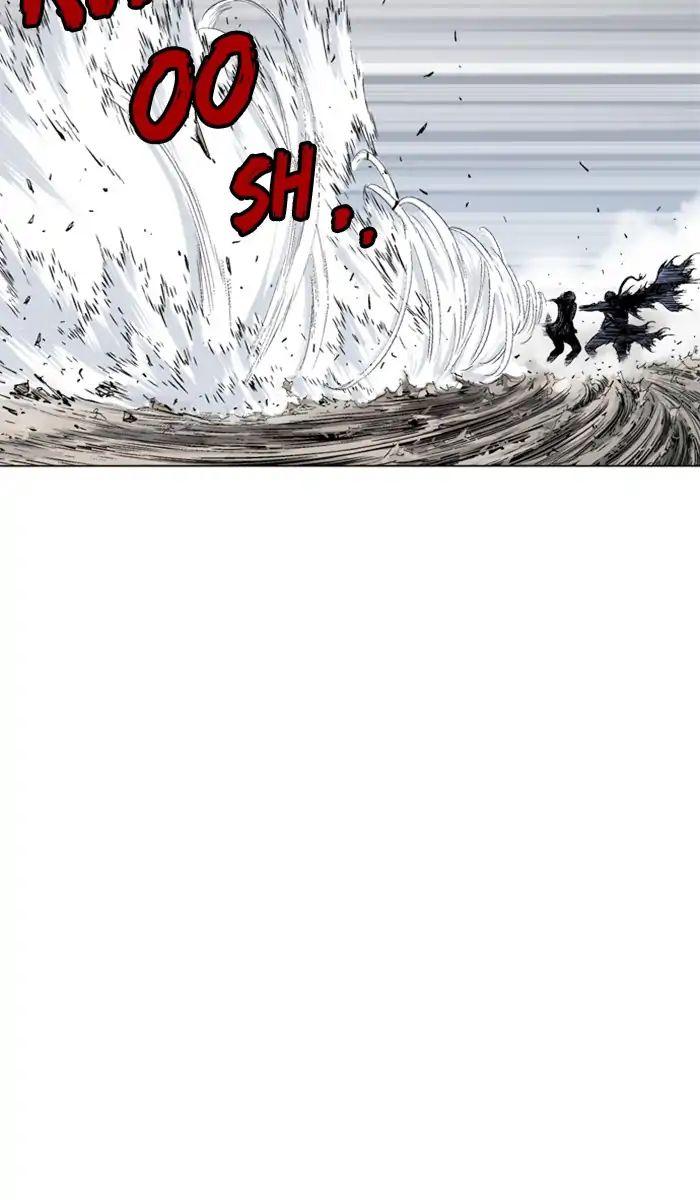 Gosu Chapter 159 Full Manga Read Scan Image 25