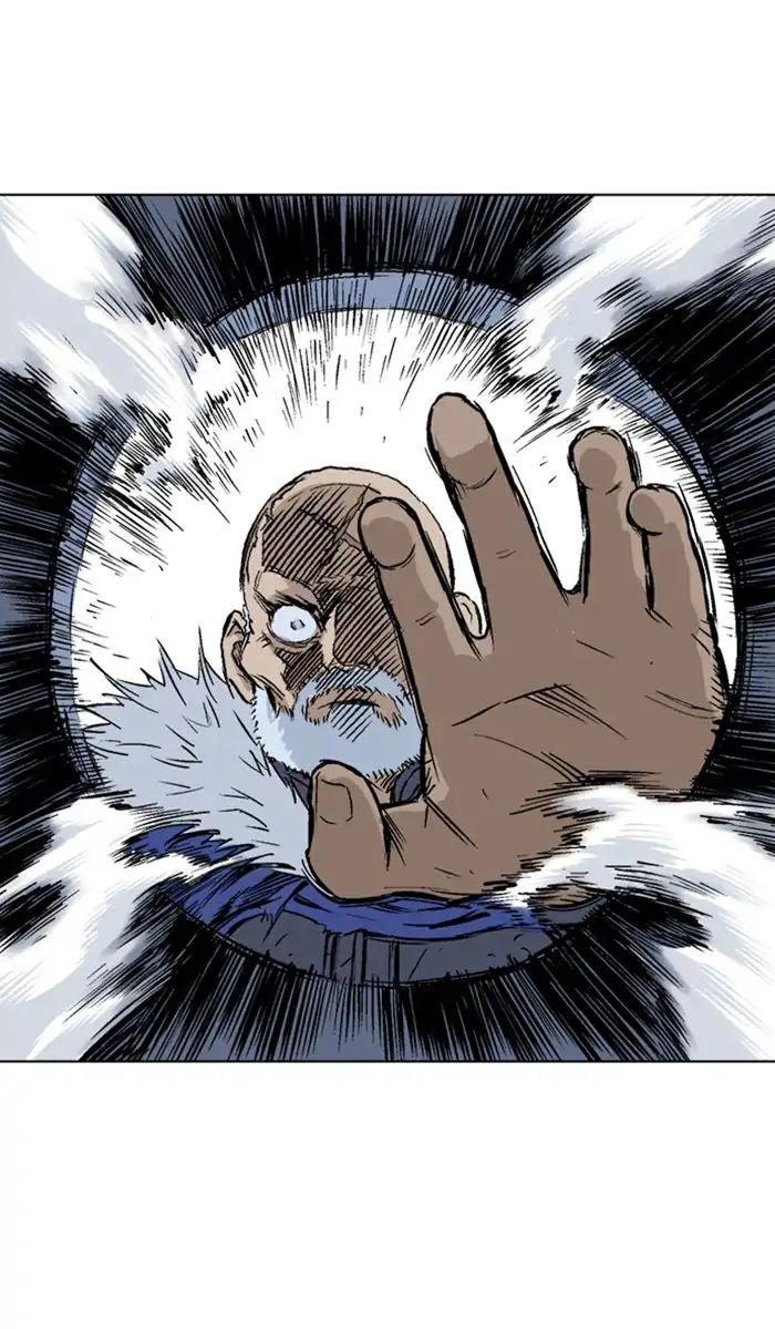 Gosu Chapter 159 Full Manga Read Scan Image 27