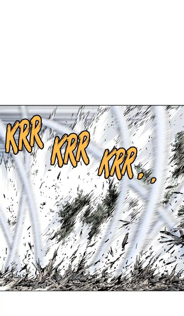 Gosu Chapter 159 Full Manga Read Scan Image 5