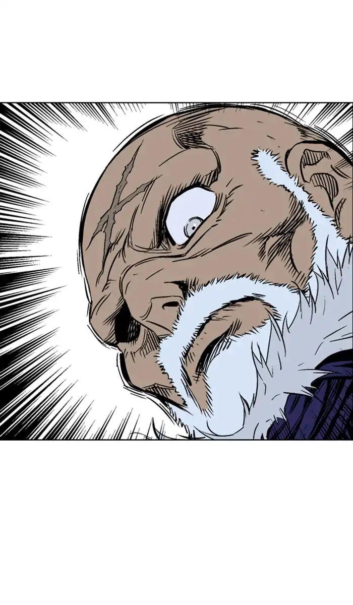 Gosu Chapter 159 Full Manga Read Scan Image 54