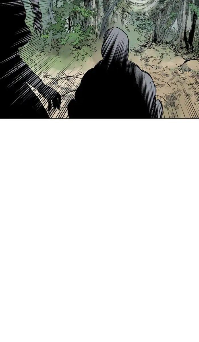 Gosu Chapter 159 Full Manga Read Scan Image 75