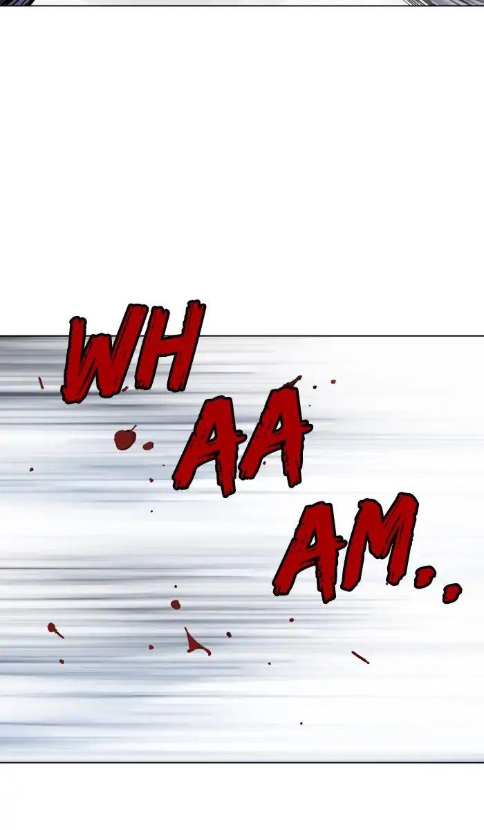 Gosu Chapter 159 Full Manga Read Scan Image 86