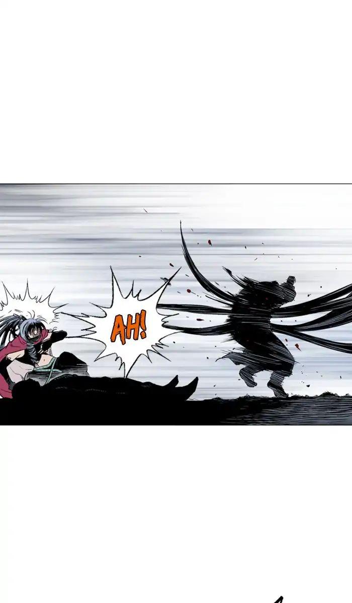 Gosu Chapter 159 Full Manga Read Scan Image 87