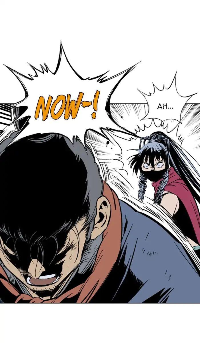 Gosu Chapter 159 Full Manga Read Scan Image 90