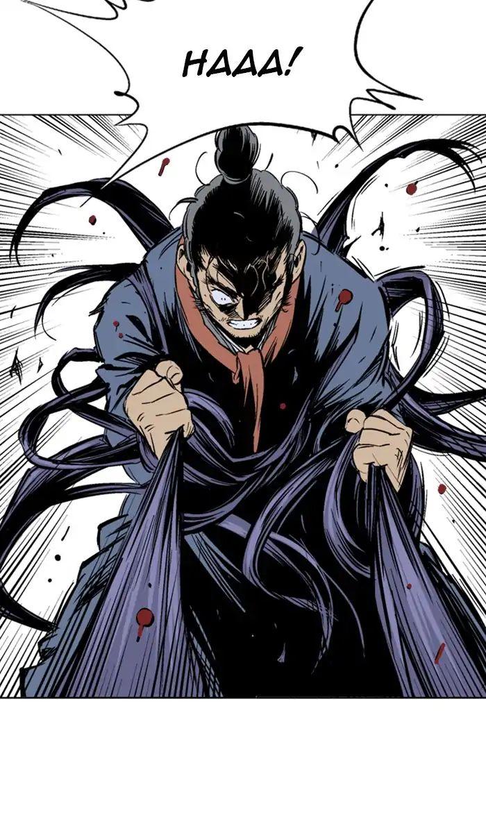 Gosu Chapter 159 Full Manga Read Scan Image 92