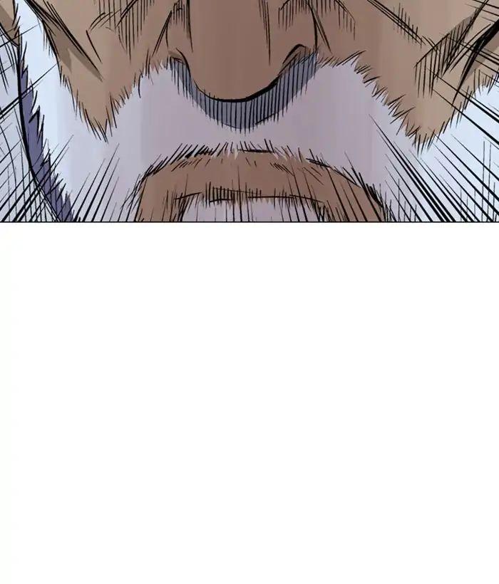Gosu Chapter 159 Full Manga Read Scan Image 97