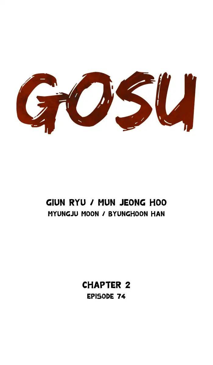 Gosu Chapter 160 Full Manga Read Scan Image 1