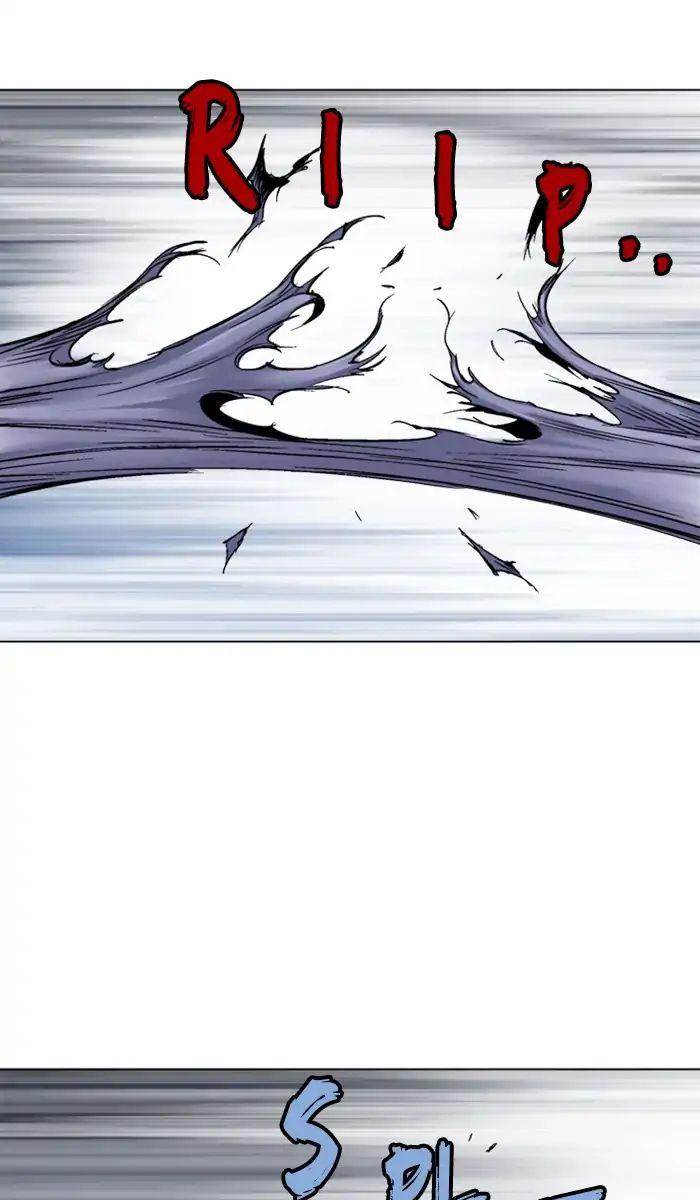 Gosu Chapter 160 Full Manga Read Scan Image 2