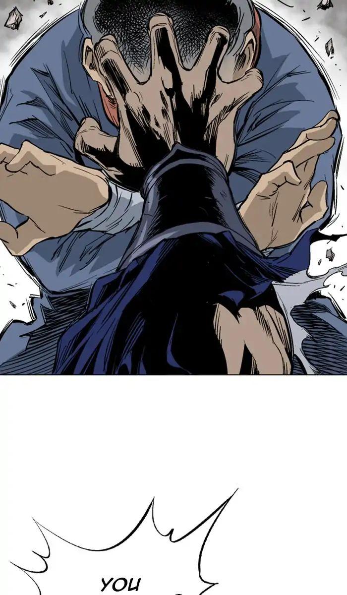 Gosu Chapter 160 Full Manga Read Scan Image 23