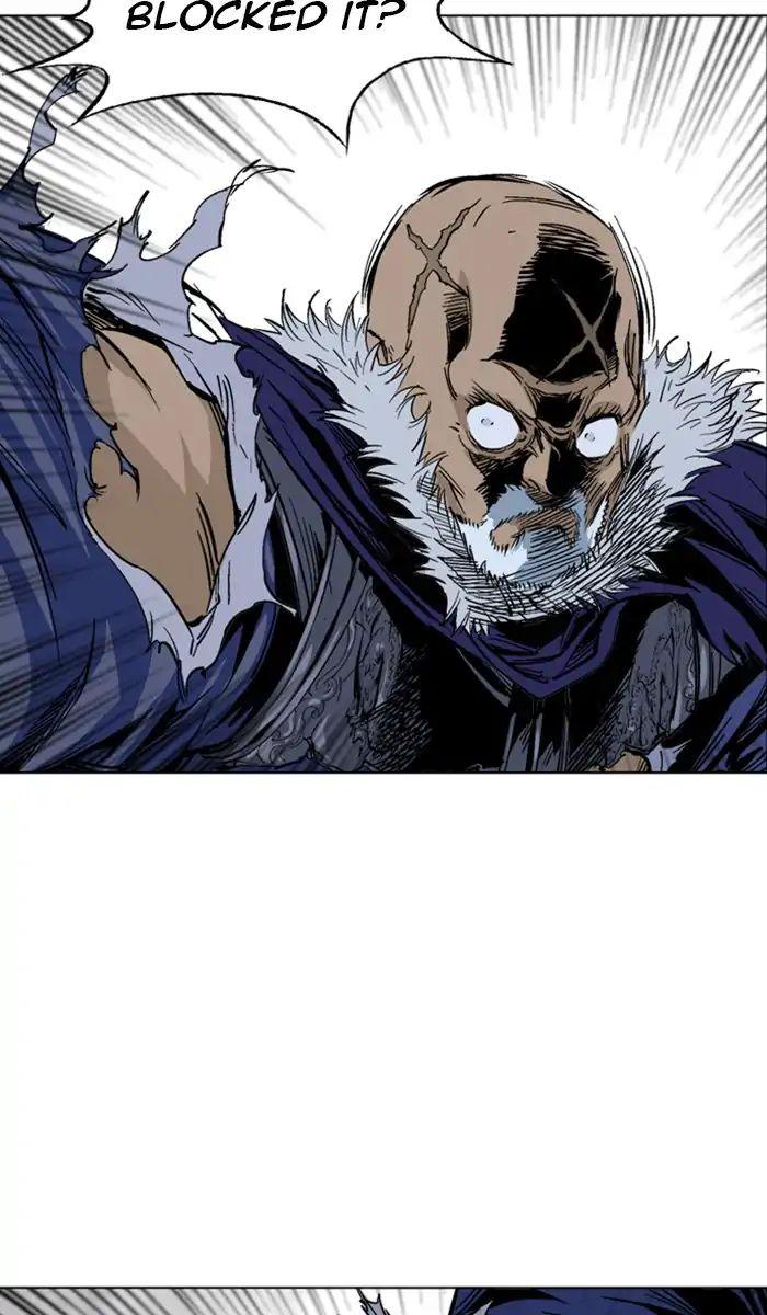 Gosu Chapter 160 Full Manga Read Scan Image 24