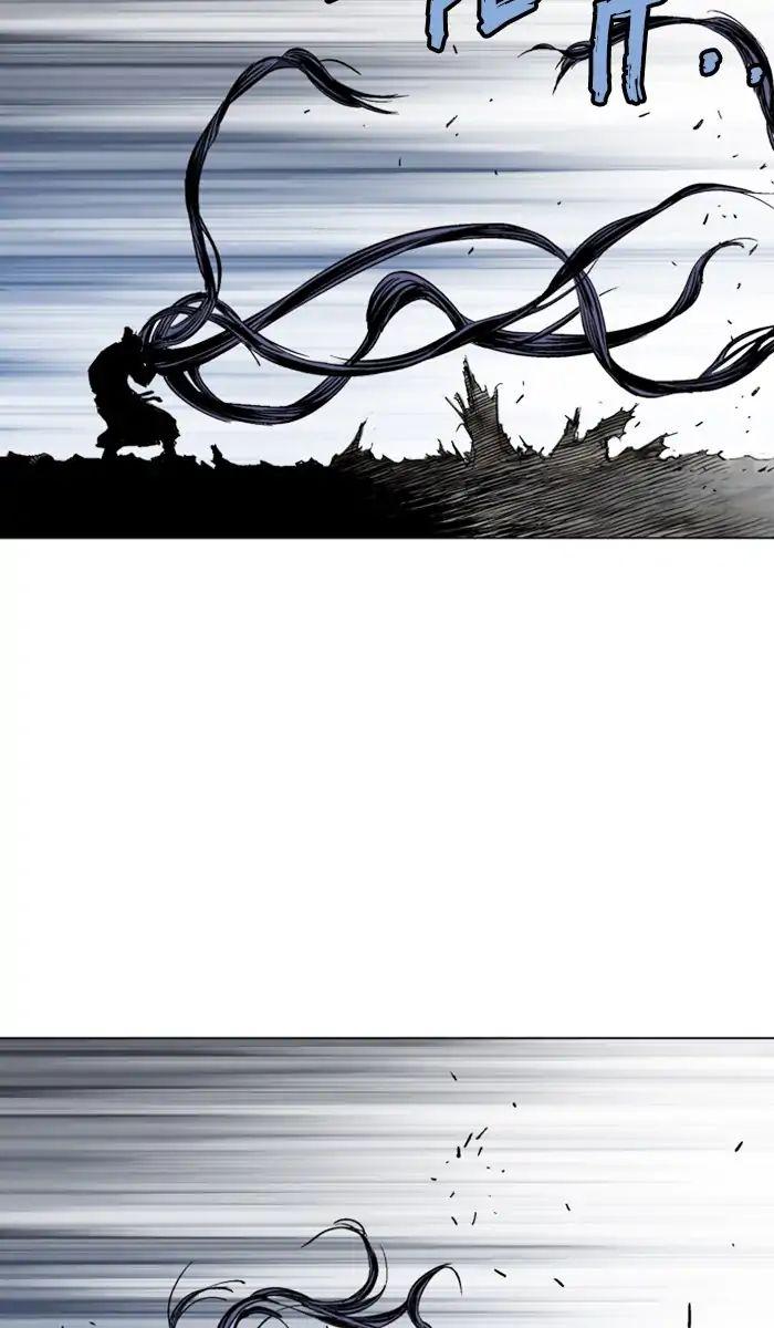 Gosu Chapter 160 Full Manga Read Scan Image 3