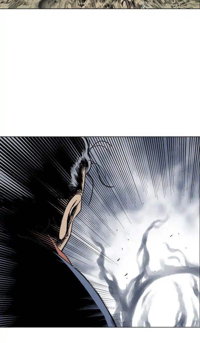 Gosu Chapter 160 Full Manga Read Scan Image 59