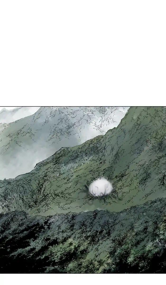Gosu Chapter 160 Full Manga Read Scan Image 64