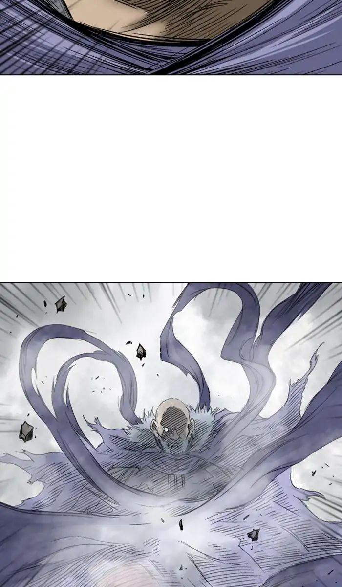 Gosu Chapter 160 Full Manga Read Scan Image 7