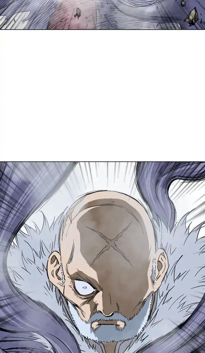 Gosu Chapter 160 Full Manga Read Scan Image 8