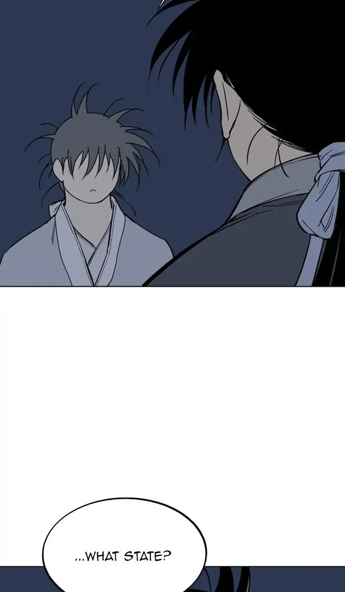Gosu Chapter 160 Full Manga Read Scan Image 82