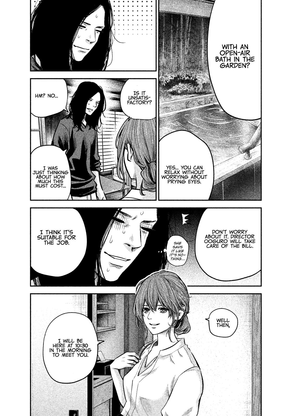 Hare Kon Chapter 169  Online Free Manga Read Image 6