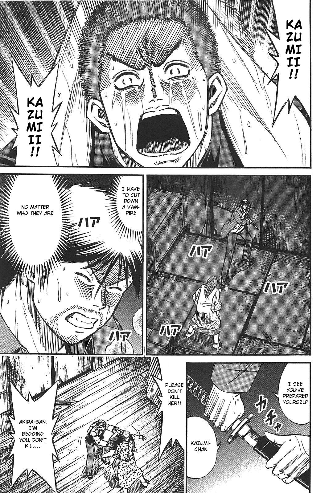 Higanjima Last 47 Days Chapter 22  Online Free Manga Read Image 1