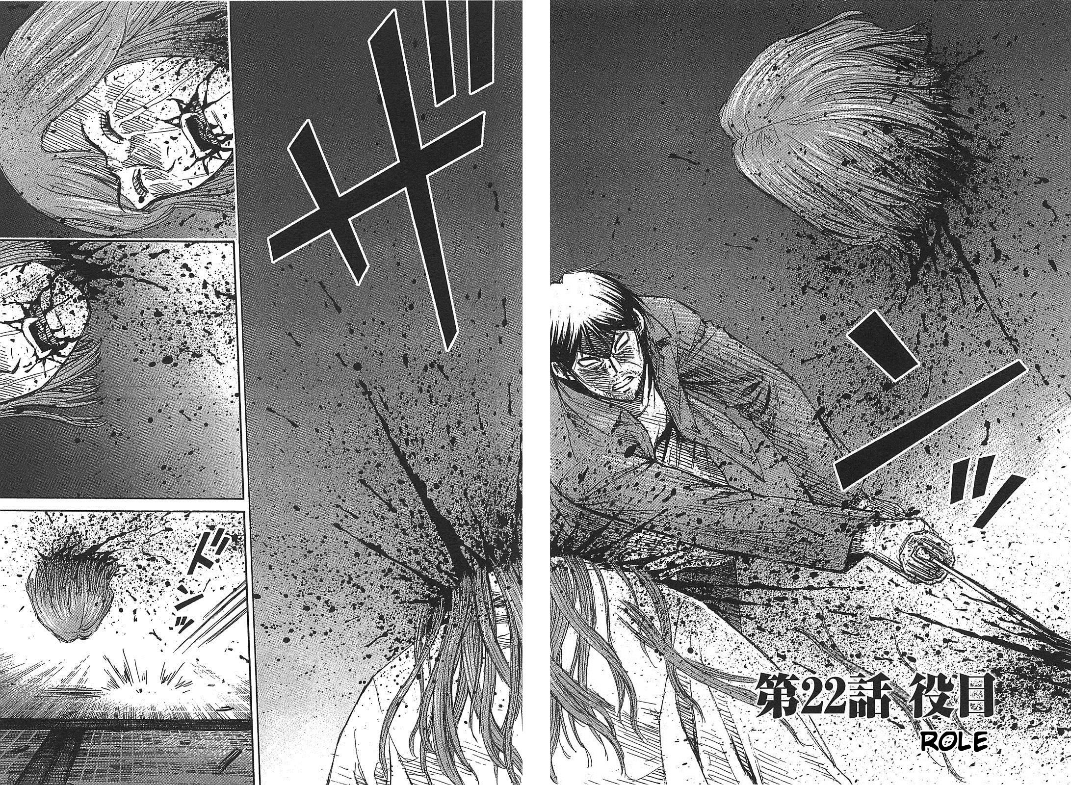 Higanjima Last 47 Days Chapter 22  Online Free Manga Read Image 2
