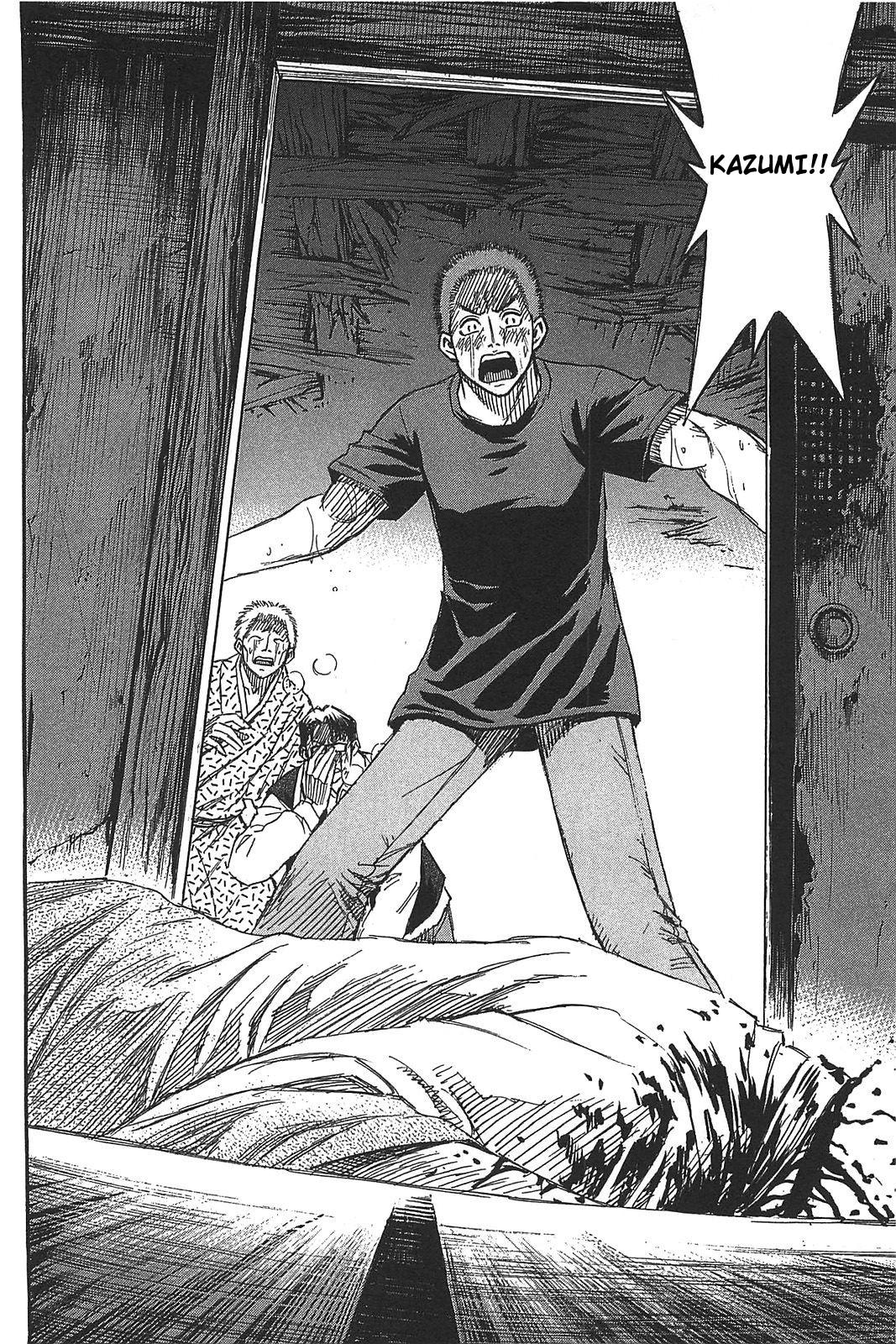 Higanjima Last 47 Days Chapter 22  Online Free Manga Read Image 7