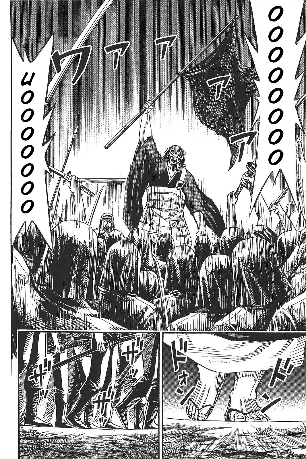 Higanjima Last 47 Days Chapter 23  Online Free Manga Read Image 12