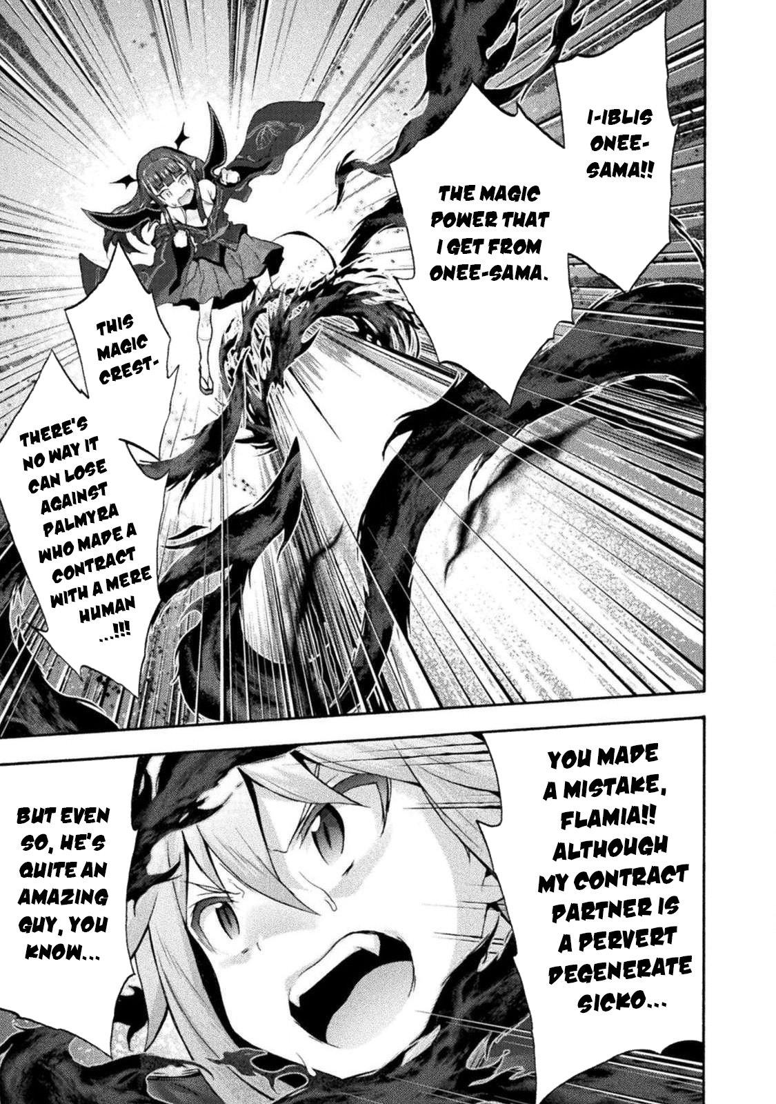 Himekishi Ga Classmate Chapter 30  Online Free Manga Read Image 29