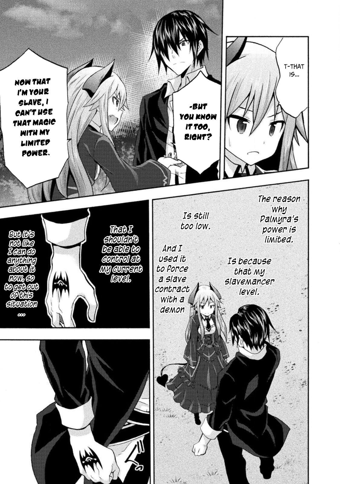 Himekishi Ga Classmate Chapter 30  Online Free Manga Read Image 8