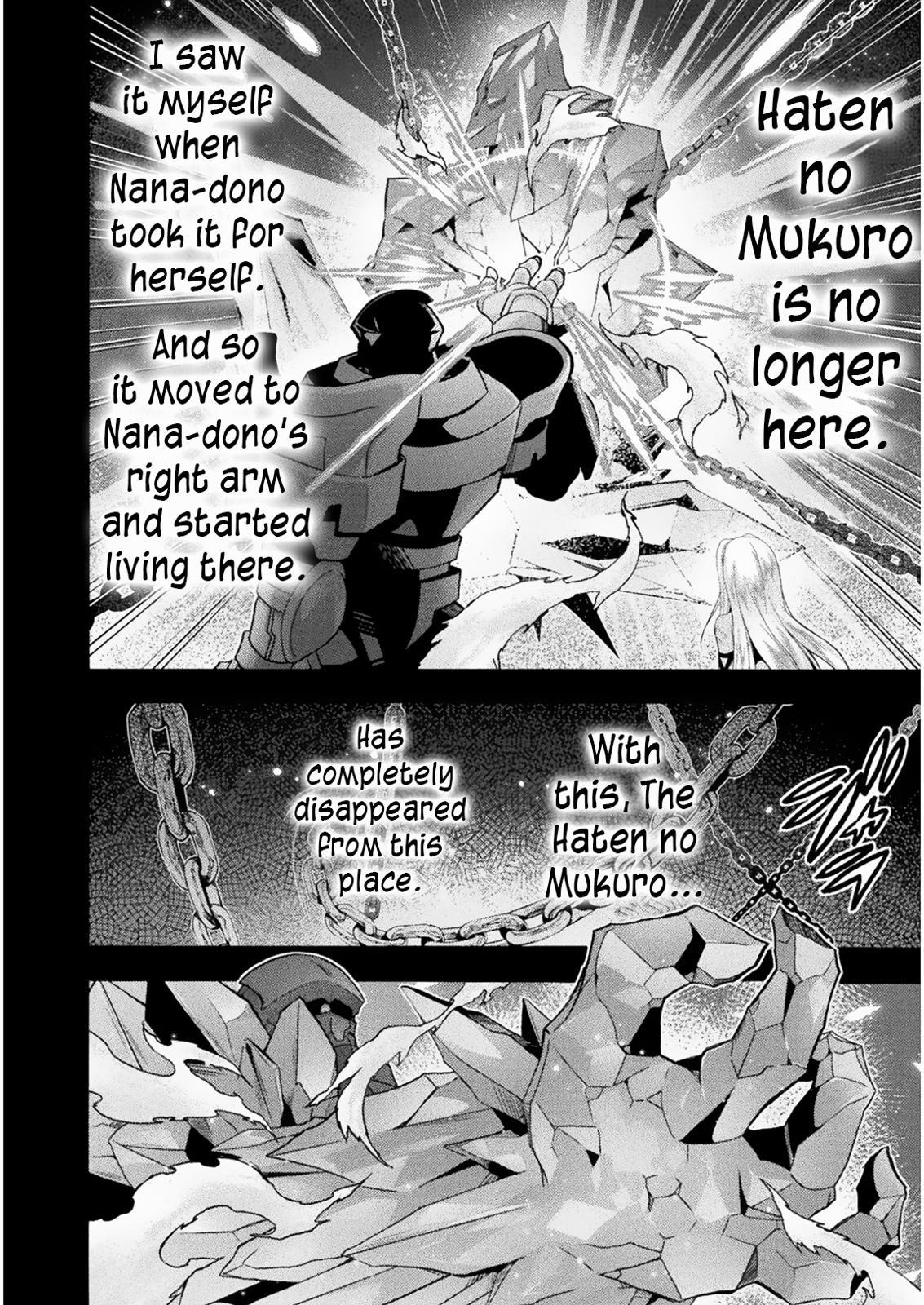 Himekishi Ga Classmate Chapter 31  Online Free Manga Read Image 13