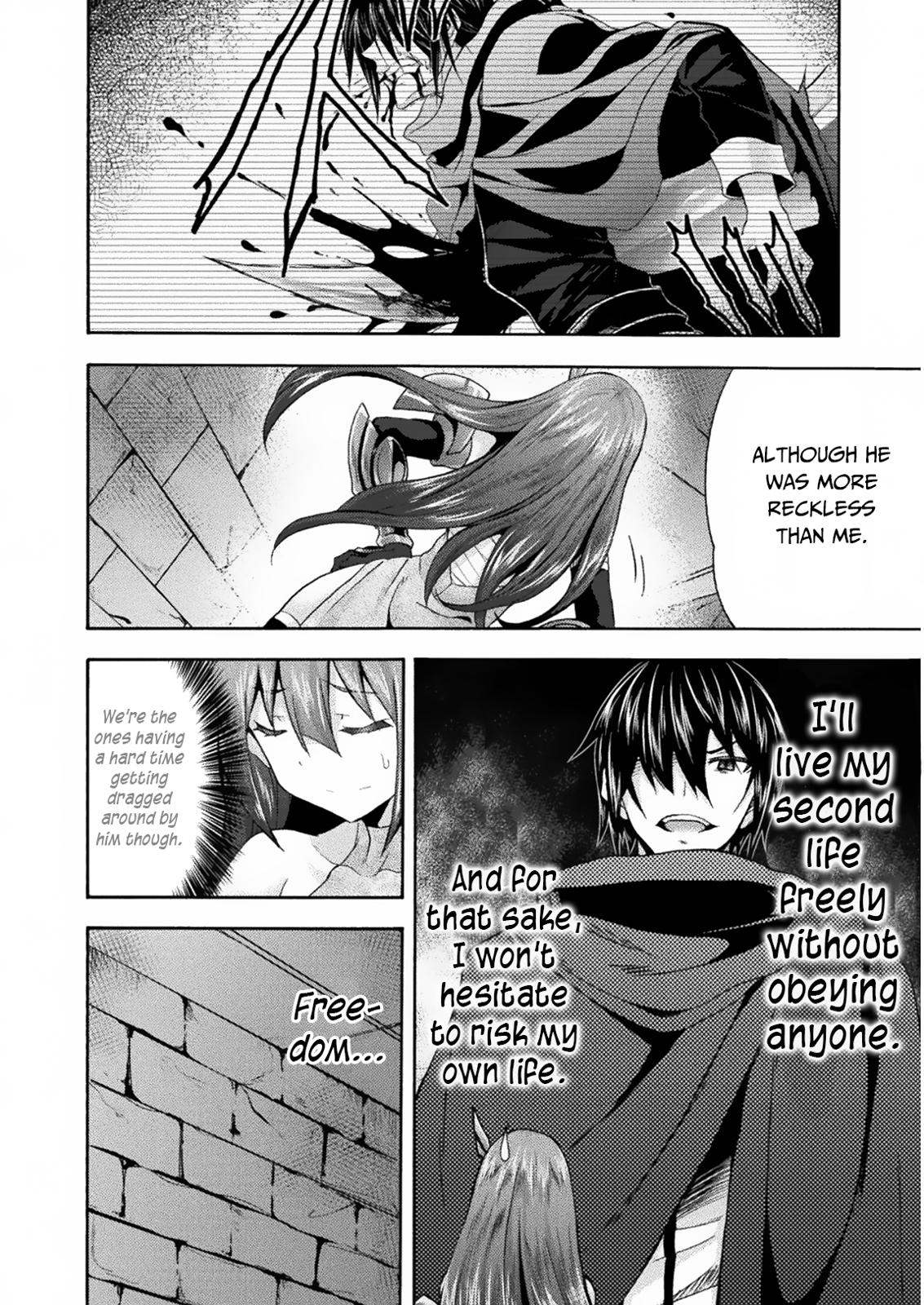 Himekishi Ga Classmate Chapter 31  Online Free Manga Read Image 28