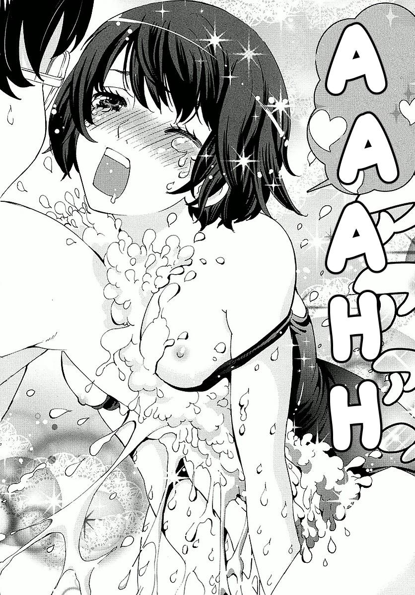 Hinata ni Rin to Saku Himawarisou Chapter 1  Online Free Manga Read Image 38