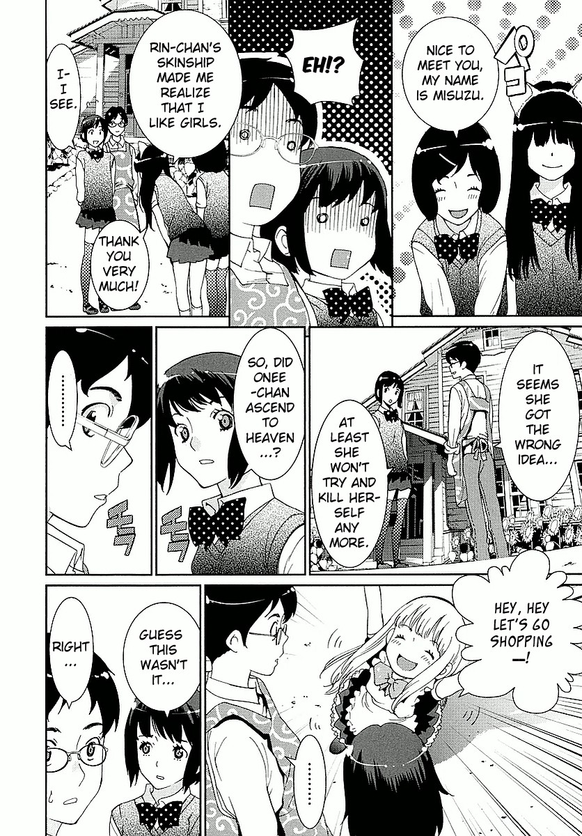 Hinata ni Rin to Saku Himawarisou Chapter 2  Online Free Manga Read Image 30