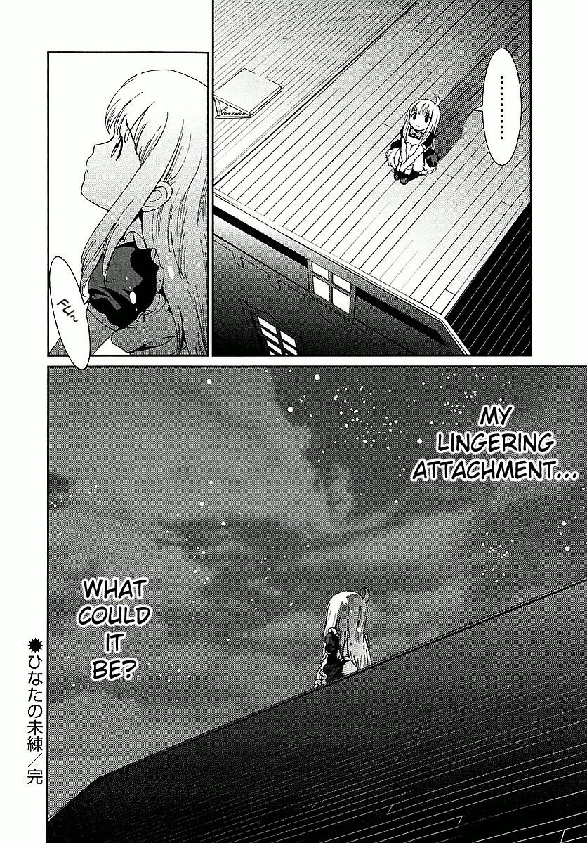 Hinata ni Rin to Saku Himawarisou Chapter 2  Online Free Manga Read Image 32
